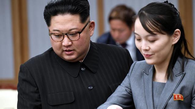 Kim Jong-un'un kız kardeşinden ABD'ye tehdit: Huzur içinde uyumak istiyorlarsa, bela çıkartmasınlar